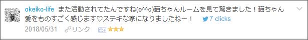 f:id:necozuki299:20180601204006p:plain