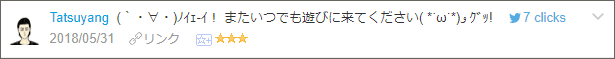 f:id:necozuki299:20180601204014p:plain