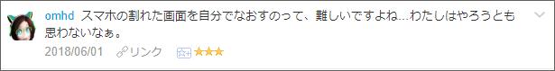 f:id:necozuki299:20180602191250p:plain