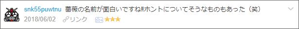 f:id:necozuki299:20180602191308p:plain