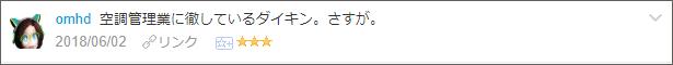 f:id:necozuki299:20180603233009p:plain