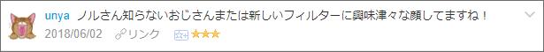 f:id:necozuki299:20180603233012p:plain