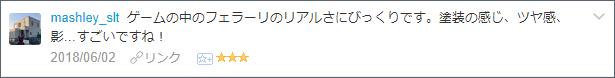 f:id:necozuki299:20180603233017p:plain