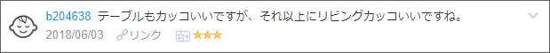 f:id:necozuki299:20180604142635p:plain