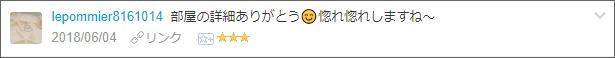 f:id:necozuki299:20180605173858p:plain