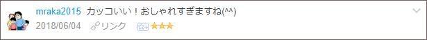 f:id:necozuki299:20180605173909p:plain