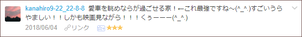 f:id:necozuki299:20180605173915p:plain
