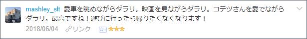 f:id:necozuki299:20180605173926p:plain