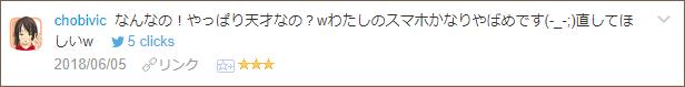 f:id:necozuki299:20180607023954p:plain