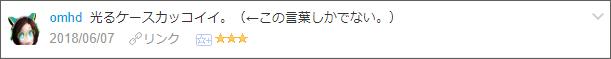f:id:necozuki299:20180608005043p:plain