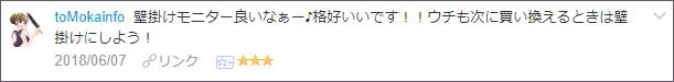 f:id:necozuki299:20180608005108p:plain