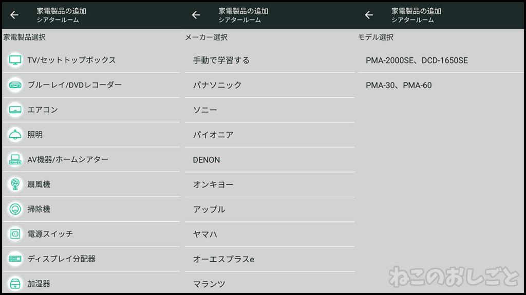 f:id:necozuki299:20180608233954j:plain