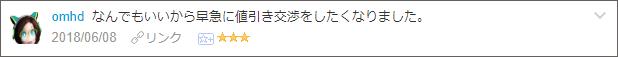 f:id:necozuki299:20180609002642p:plain