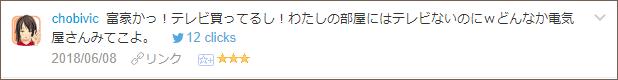 f:id:necozuki299:20180609002647p:plain