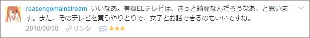f:id:necozuki299:20180609002650p:plain