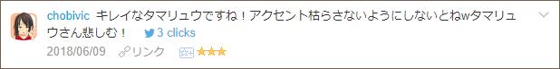 f:id:necozuki299:20180610174213p:plain