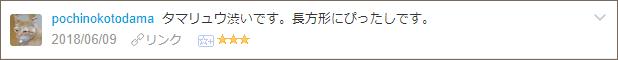 f:id:necozuki299:20180610174225p:plain