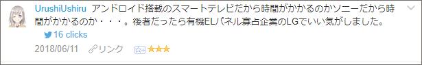 f:id:necozuki299:20180611184851p:plain