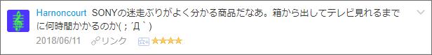 f:id:necozuki299:20180611184916p:plain