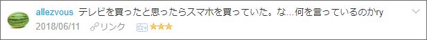 f:id:necozuki299:20180611184922p:plain