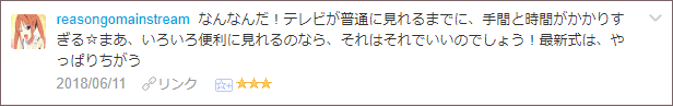 f:id:necozuki299:20180611184925p:plain