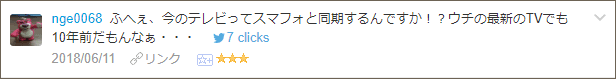 f:id:necozuki299:20180611184931p:plain