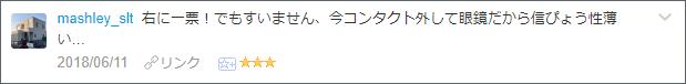 f:id:necozuki299:20180612204434p:plain