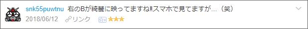 f:id:necozuki299:20180612204448p:plain