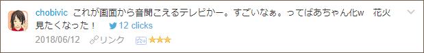 f:id:necozuki299:20180612204452p:plain