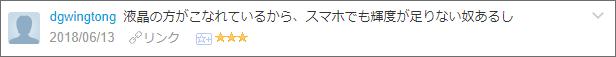 f:id:necozuki299:20180613210624p:plain