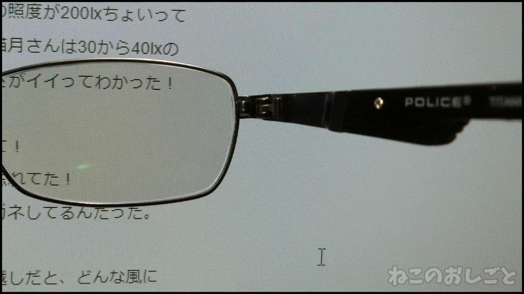 f:id:necozuki299:20180615022435j:plain