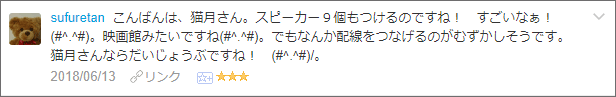 f:id:necozuki299:20180615030444p:plain