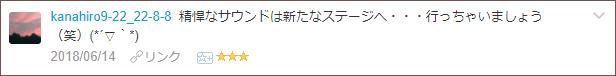 f:id:necozuki299:20180615030450p:plain