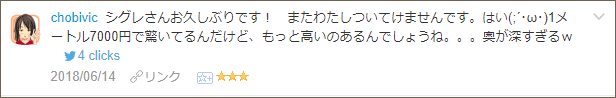 f:id:necozuki299:20180615030453p:plain