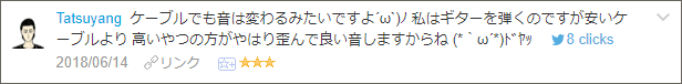 f:id:necozuki299:20180615030459p:plain