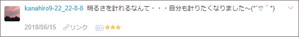 f:id:necozuki299:20180615181709p:plain