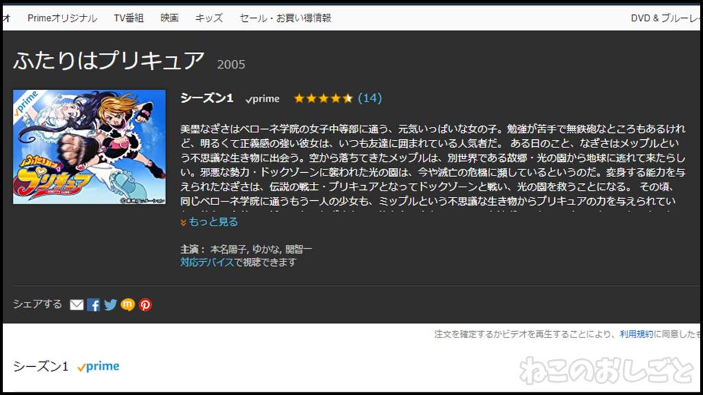 f:id:necozuki299:20180617222745j:plain