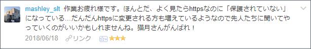 f:id:necozuki299:20180618223537p:plain
