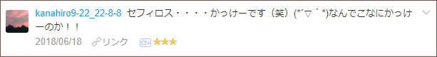 f:id:necozuki299:20180618223540p:plain