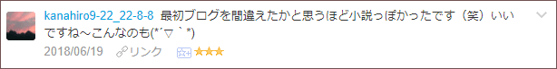 f:id:necozuki299:20180619234329p:plain