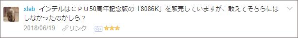 f:id:necozuki299:20180619234334p:plain