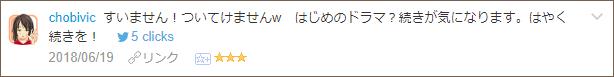 f:id:necozuki299:20180619234336p:plain