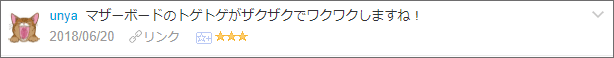 f:id:necozuki299:20180620234038p:plain