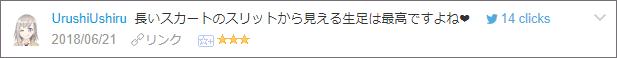 f:id:necozuki299:20180622202236p:plain