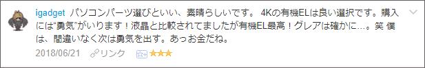 f:id:necozuki299:20180622202244p:plain