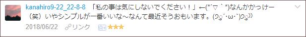 f:id:necozuki299:20180622202250p:plain