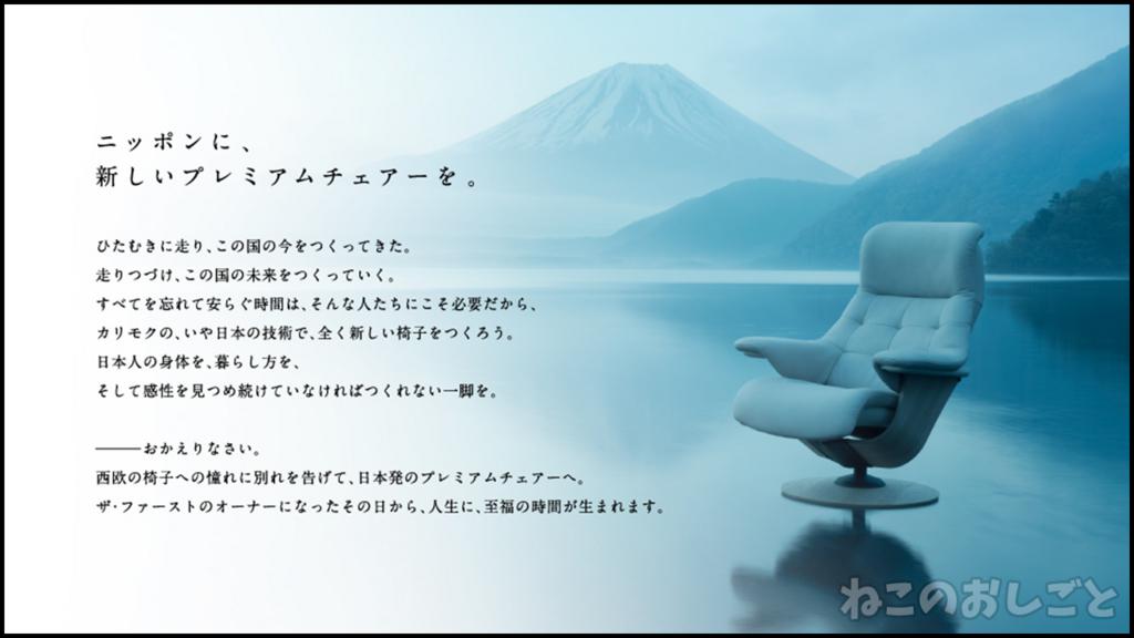 f:id:necozuki299:20180623031706j:plain