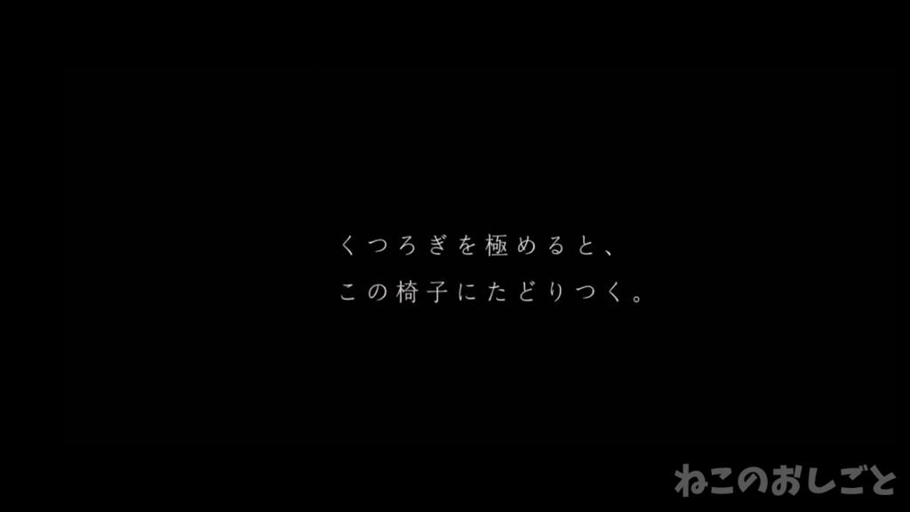f:id:necozuki299:20180623032255j:plain
