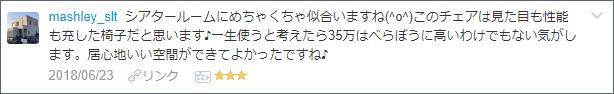 f:id:necozuki299:20180624034806p:plain
