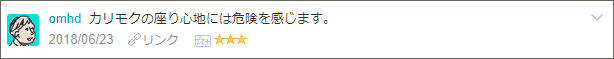 f:id:necozuki299:20180624034812p:plain